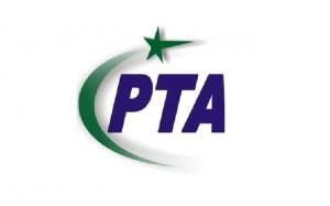 Corporate News (Pakistan News) pta