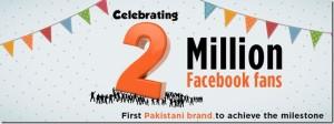 Corporate News (Pakistan News) ufone
