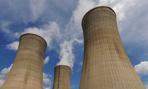 Energy (Pakistan news) N-Power Plant