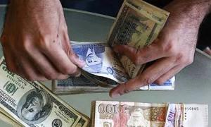 Corporate News (Pakistan News) Pak Rupee