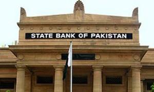 Banking/Corporate News (Pakistan News)