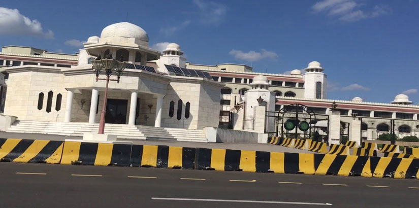PM House