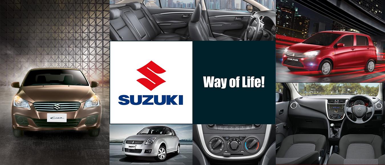 Suzuki_slider2